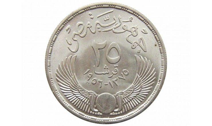 Египет 25 пиастров 1956 г. (Национализация Суэцкого канала)
