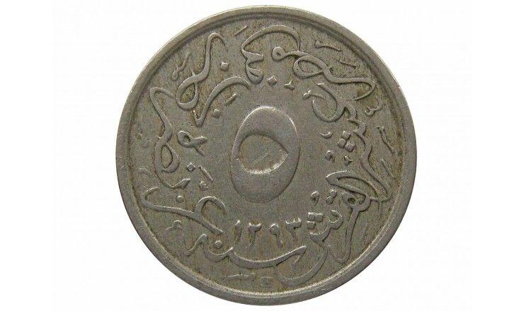 Египет 5/10 гирша 1907 (1293/33) г. H