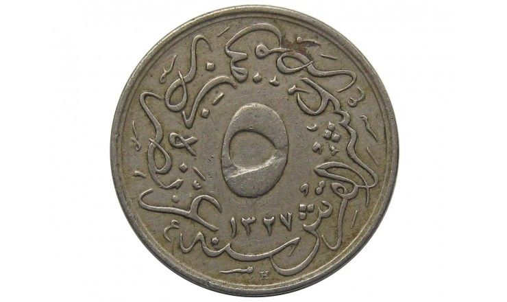 Египет 5/10 гирша 1911 (1327/4) г. H