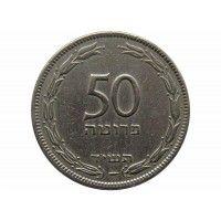 Израиль 50 прут 1954 г. (гурт рубчатый)