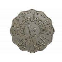 Ирак 10 филсов 1938 г.