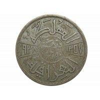 Ирак 50 филсов 1938 г.