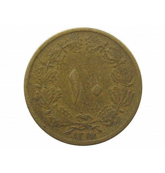 Иран 10 динаров 1938 г.