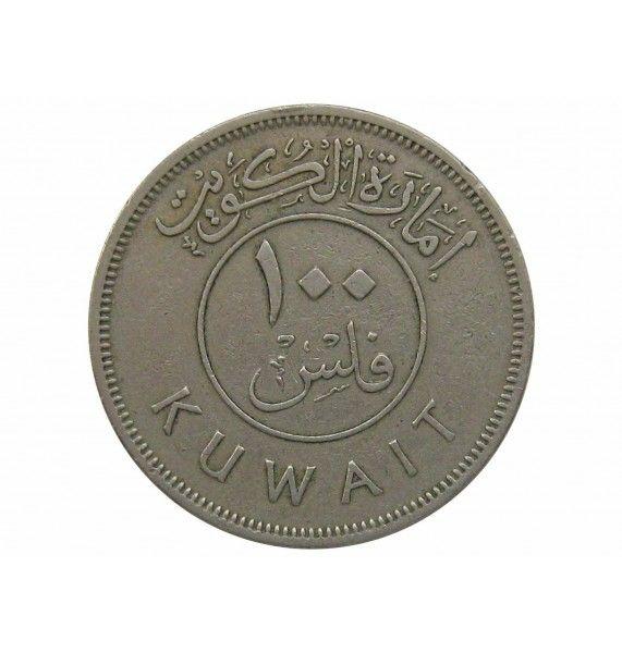 Кувейт 100 филс 1961 г.