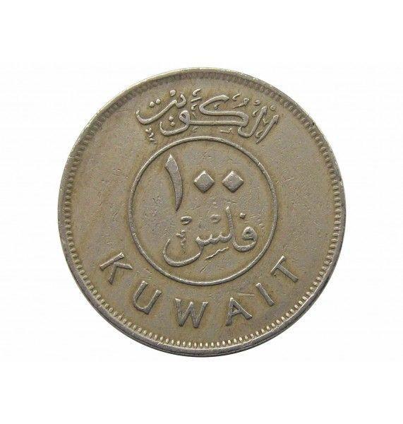 Кувейт 100 филс 1976 г.