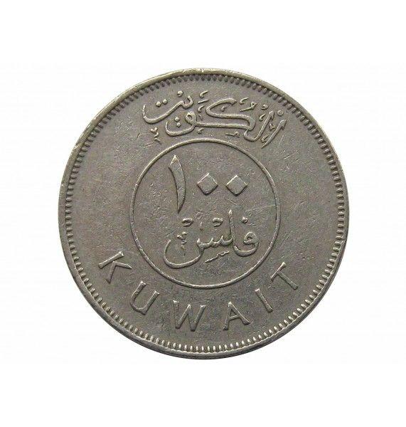 Кувейт 100 филс 1983 г.