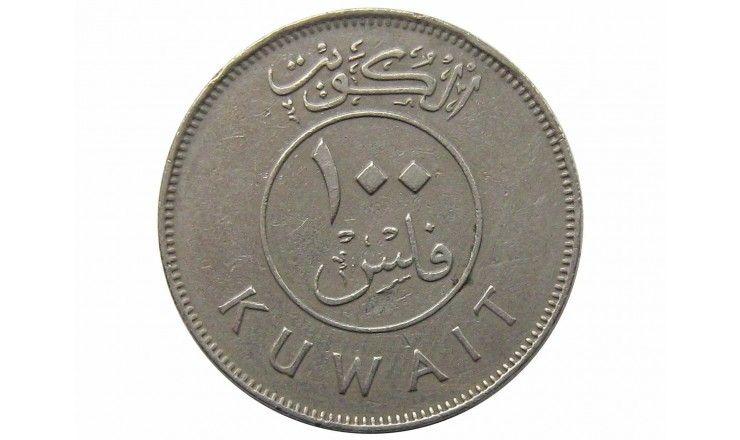 Кувейт 100 филс 1985 г.