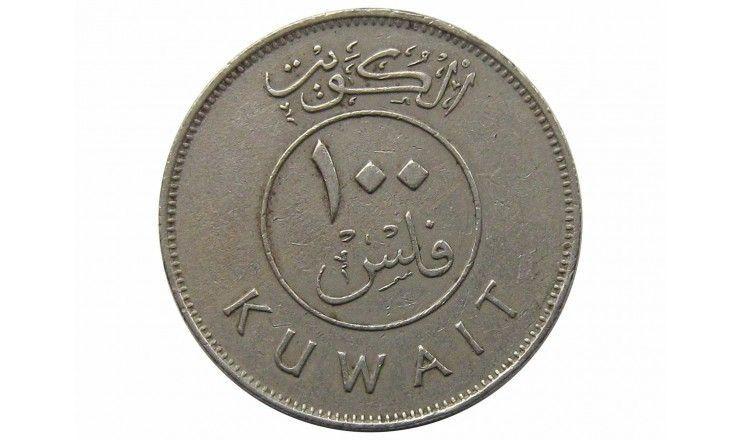 Кувейт 100 филс 1987 г.
