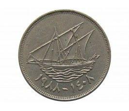 Кувейт 100 филс 1988 г.