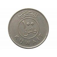 Кувейт 100 филс 1990 г.