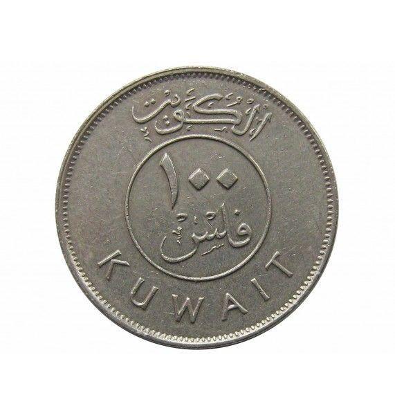 Кувейт 100 филс 1995 г.
