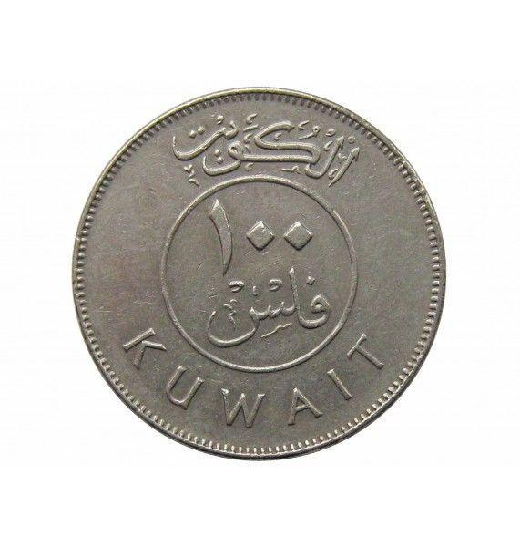 Кувейт 100 филс 1998 г.
