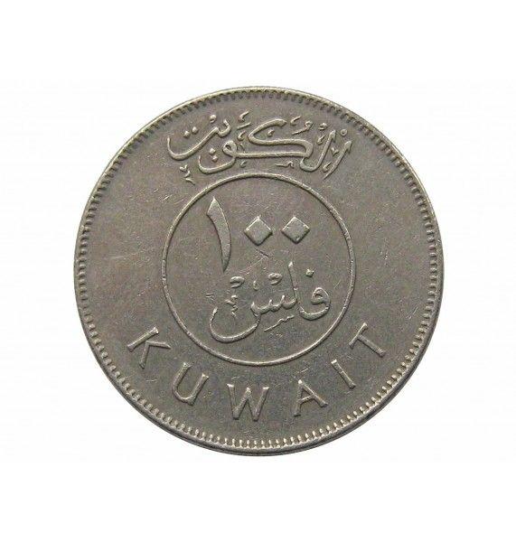 Кувейт 100 филс 1999 г.
