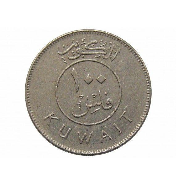 Кувейт 100 филс 2003 г.