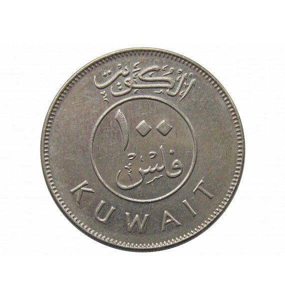 Кувейт 100 филс 2005 г.