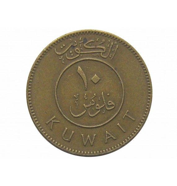 Кувейт 10 филс 1973 г.