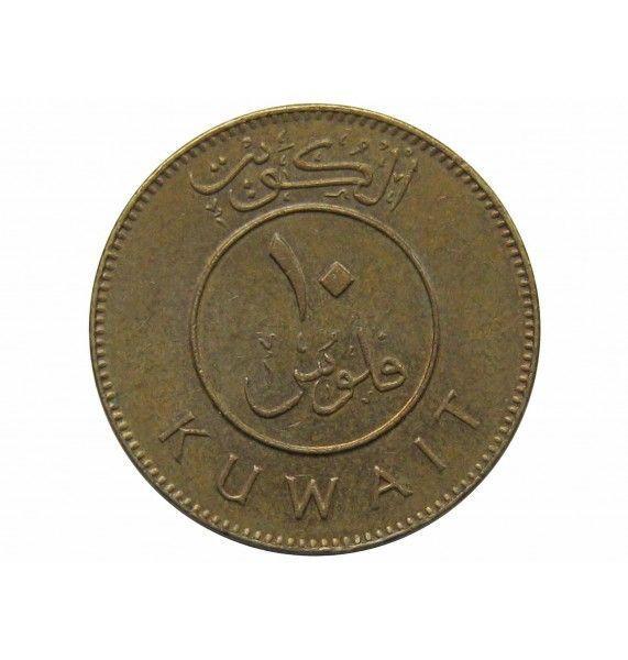 Кувейт 10 филс 2001 г.