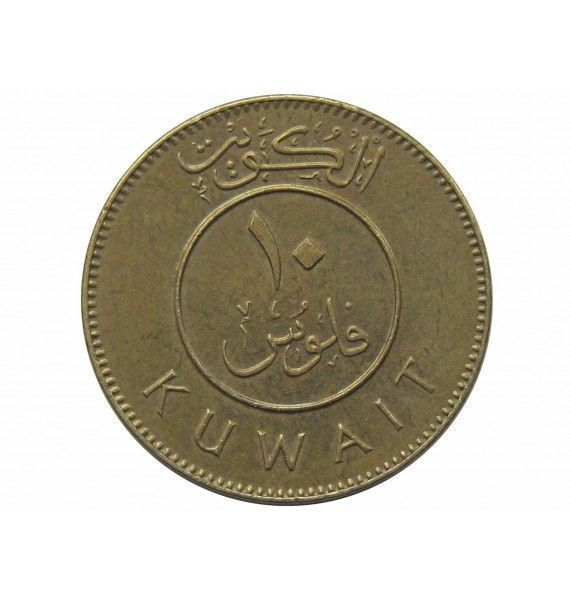 Кувейт 10 филс 2005 г.