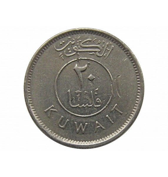 Кувейт 20 филс 2001 г.