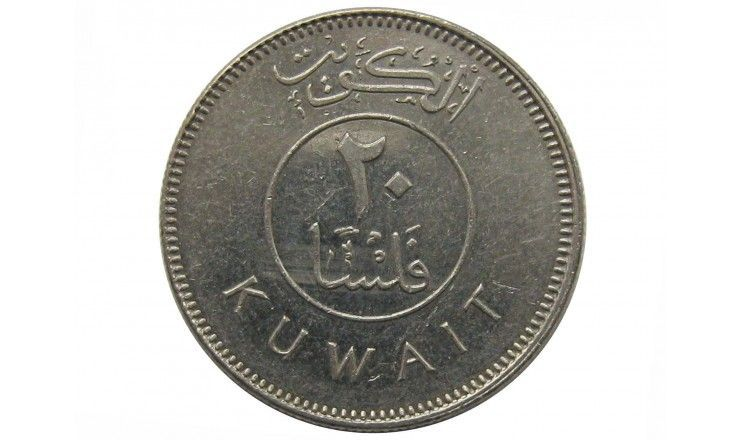 Кувейт 20 филс 2005 г.