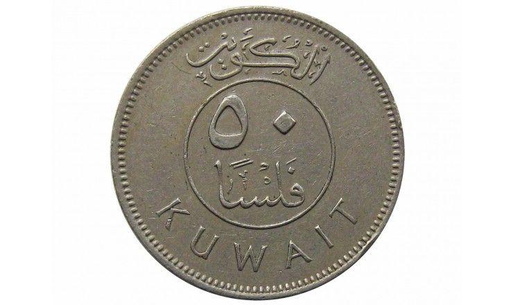 Кувейт 50 филс 1969 г.