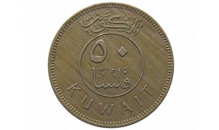 Кувейт 50 филс 1976 г.