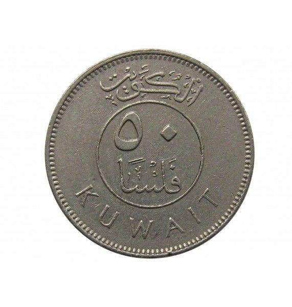 Кувейт 50 филс 1983 г.