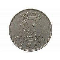 Кувейт 50 филс 1988 г.