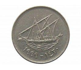 Кувейт 50 филс 1999 г.