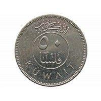 Кувейт 50 филс 2005 г.
