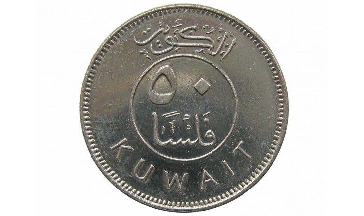 Кувейт 50 филс 2007 г.