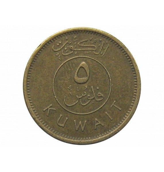 Кувейт 5 филс 1997 г.