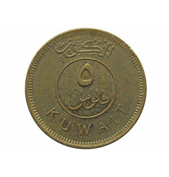 Кувейт 5 филс 2003 г.