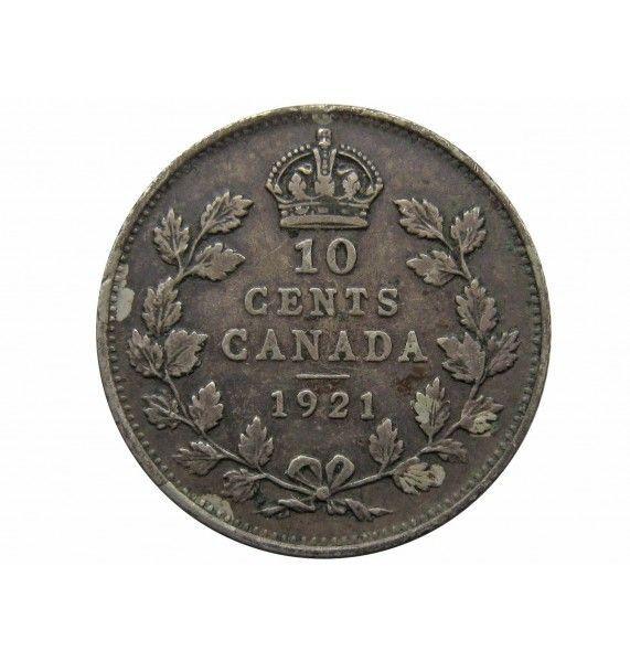 Канада 10 центов 1921 г.