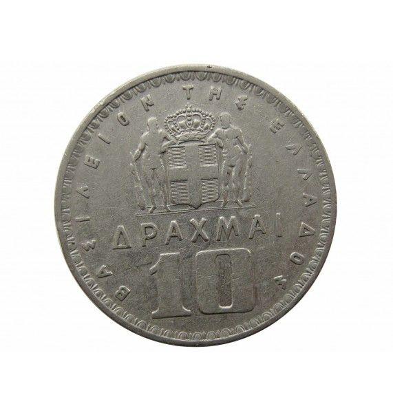 Греция 10 драхм 1959 г.