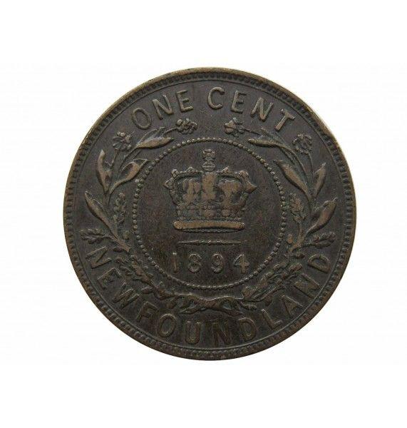 Ньюфаундленд 1 цент 1894 г.