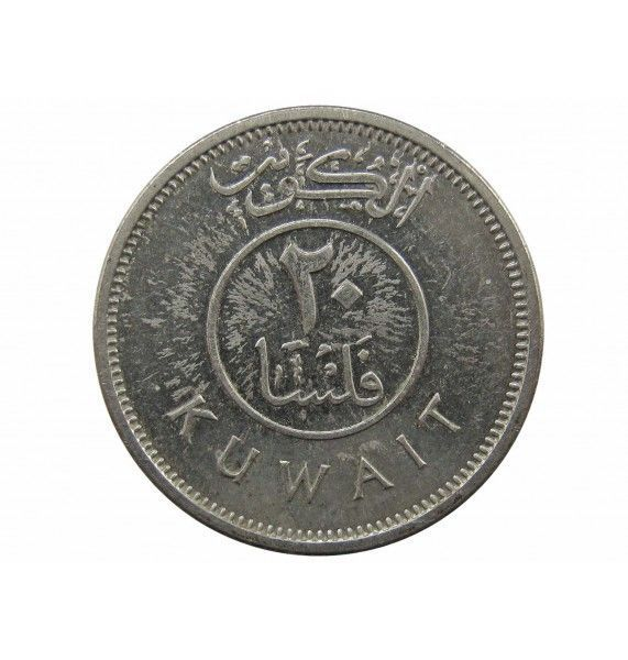 Кувейт 20 филс 2012 г.