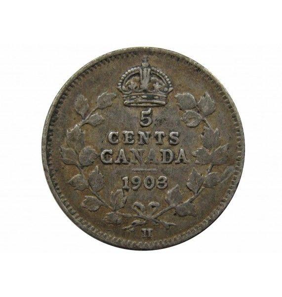 Канада 5 центов 1903 г. H