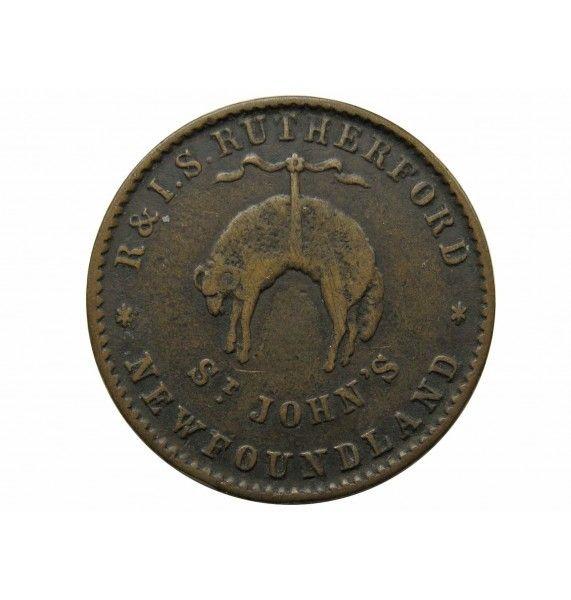 Ньюфаундленд 1/2 пенни ND (около 1840 г.)