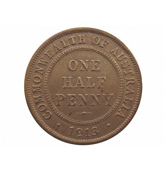 Австралия 1/2 пенни 1913 г.