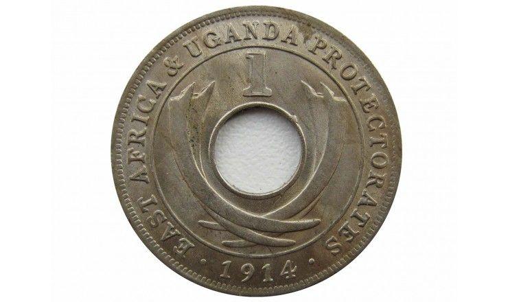 Британская Восточная Африка (Протекторат Уганды) 1 цент 1914 г.