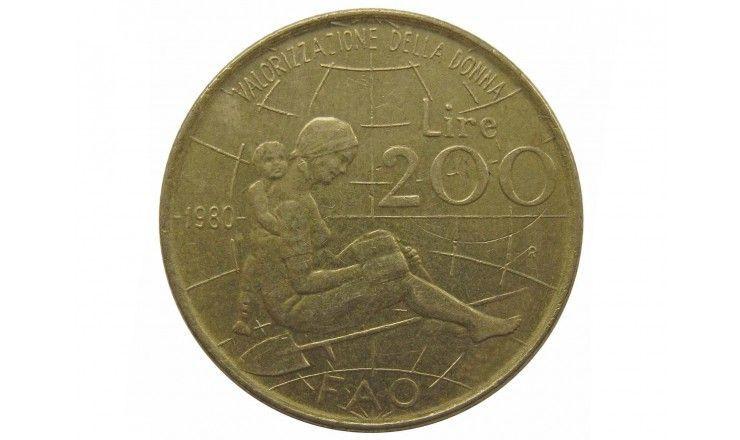 Италия 200 лир 1980 г. (ФАО - Международный Женский Год)