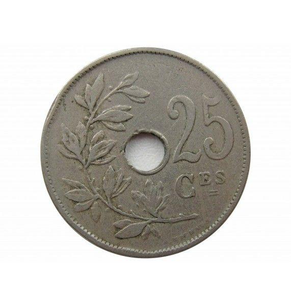 Бельгия 25 сантимов 1921 г. (Belgique)