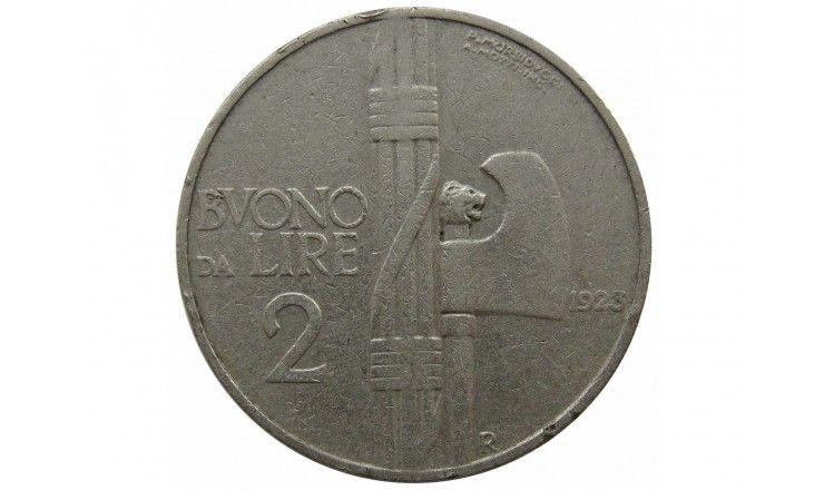 Италия 2 лиры 1923 г.