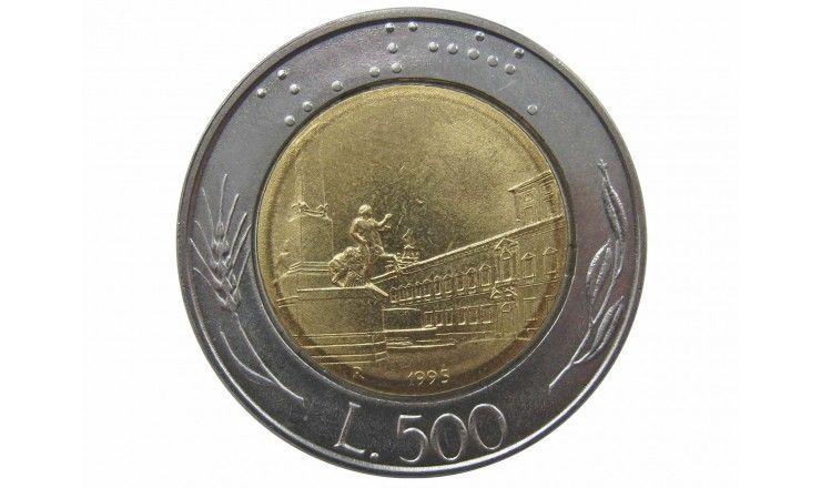 Италия 500 лир 1995 г.