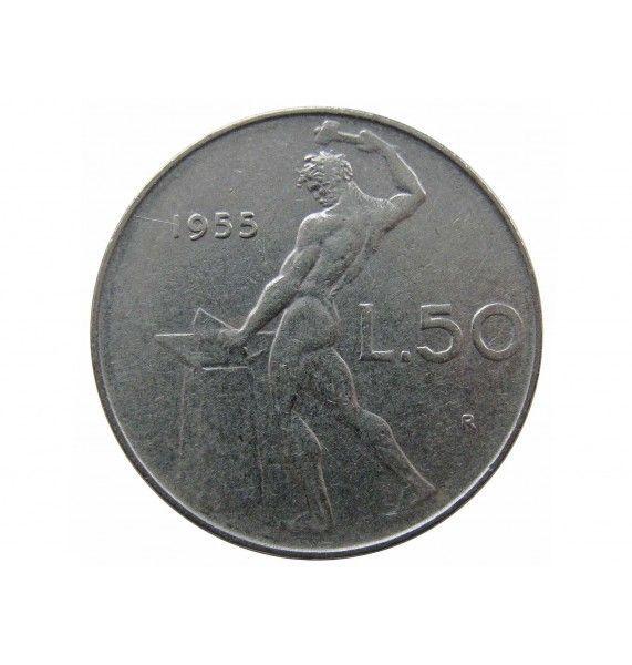 Италия 50 лир 1955 г.