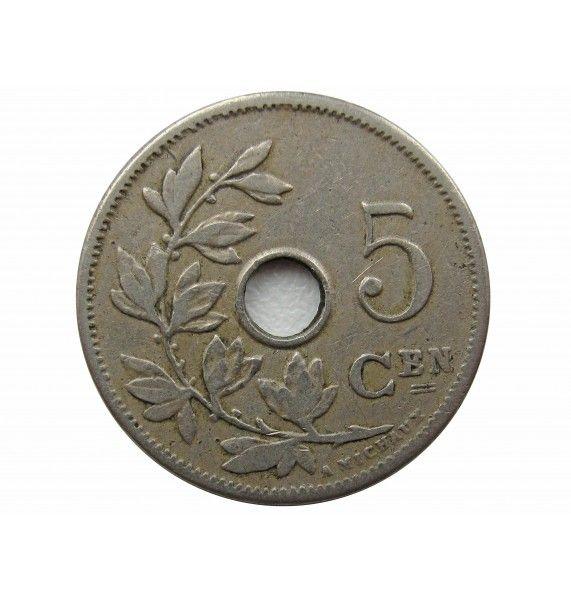 Бельгия 5 сантимов 1906 г. (Belgie)