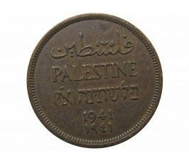 Палестина 1 мил 1941 г.
