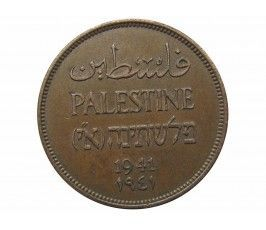 Палестина 2 милса 1941 г.