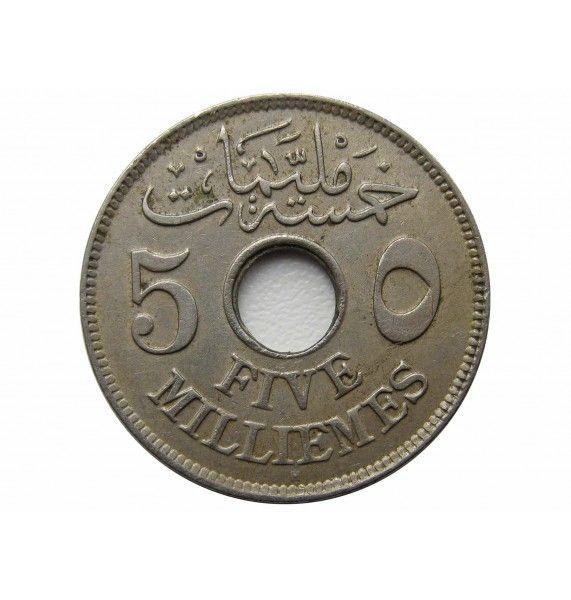 Египет 5 миллим 1917 г. H